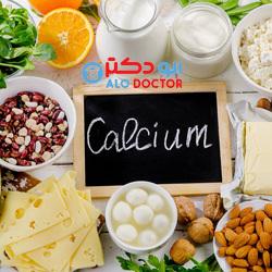 چگونه خوردن غذاهاي سرشار از كلسيم سودمند است؟