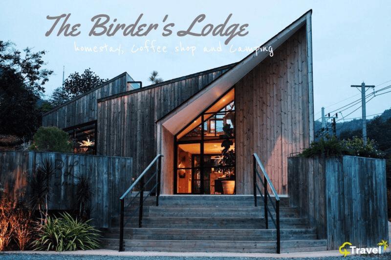The Border's Lodge